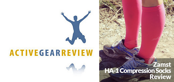Joanna Oomkes Active Gear Review